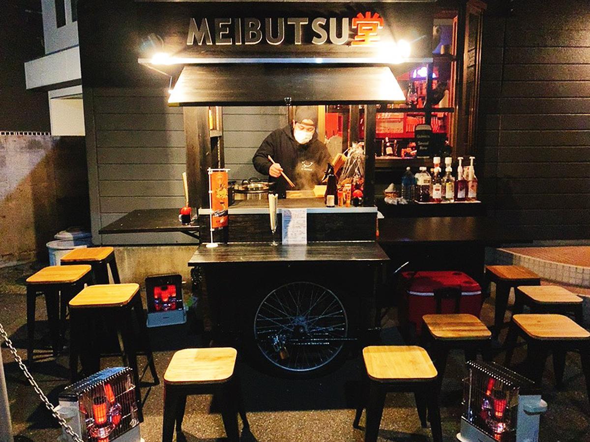 湯田温泉の一画で営業する「MEIBUTSU堂」