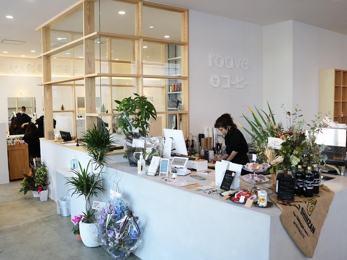 美容院×カフェ「ローブとコーヒー」店内