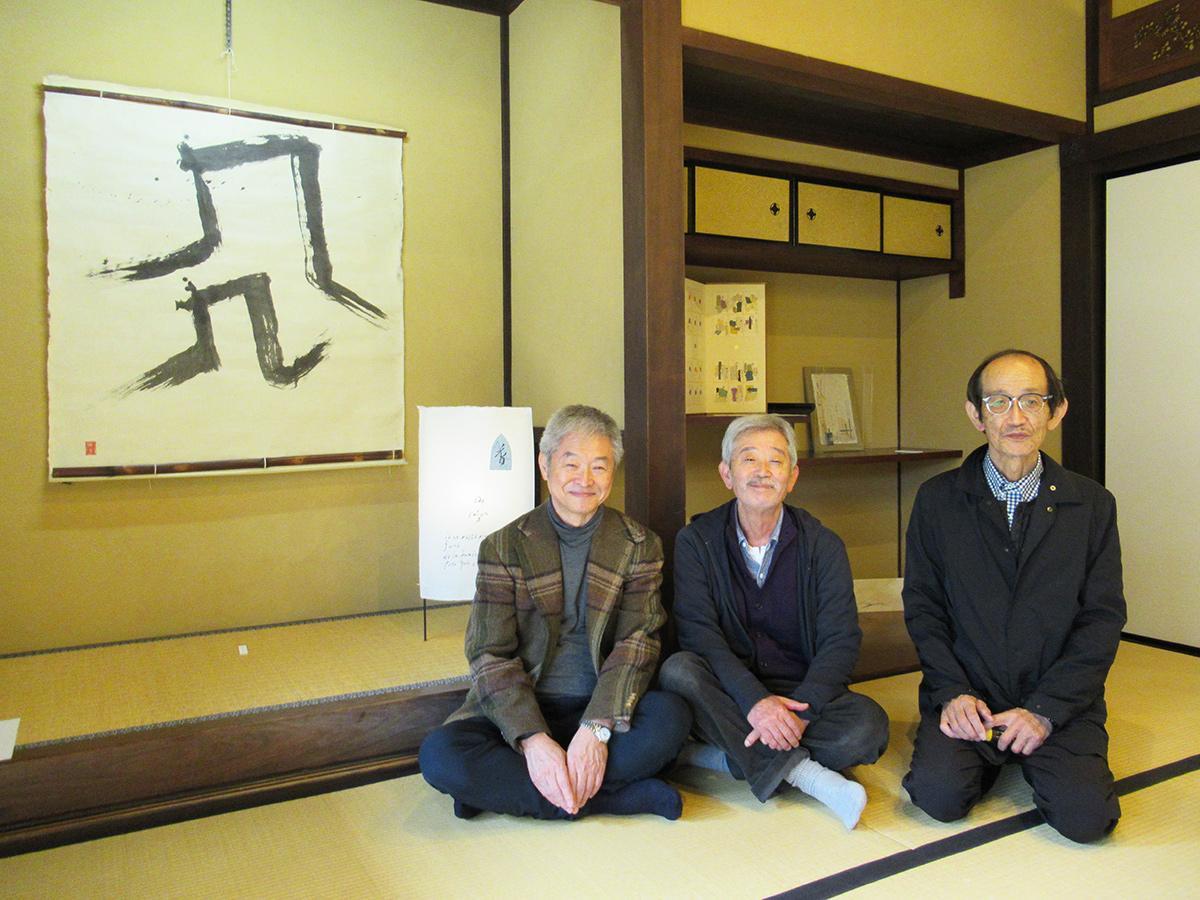 まちなみアートプロジェクト実行委員会の澁谷さん(写真左)、赤岩さん(写真中央)、香原さん