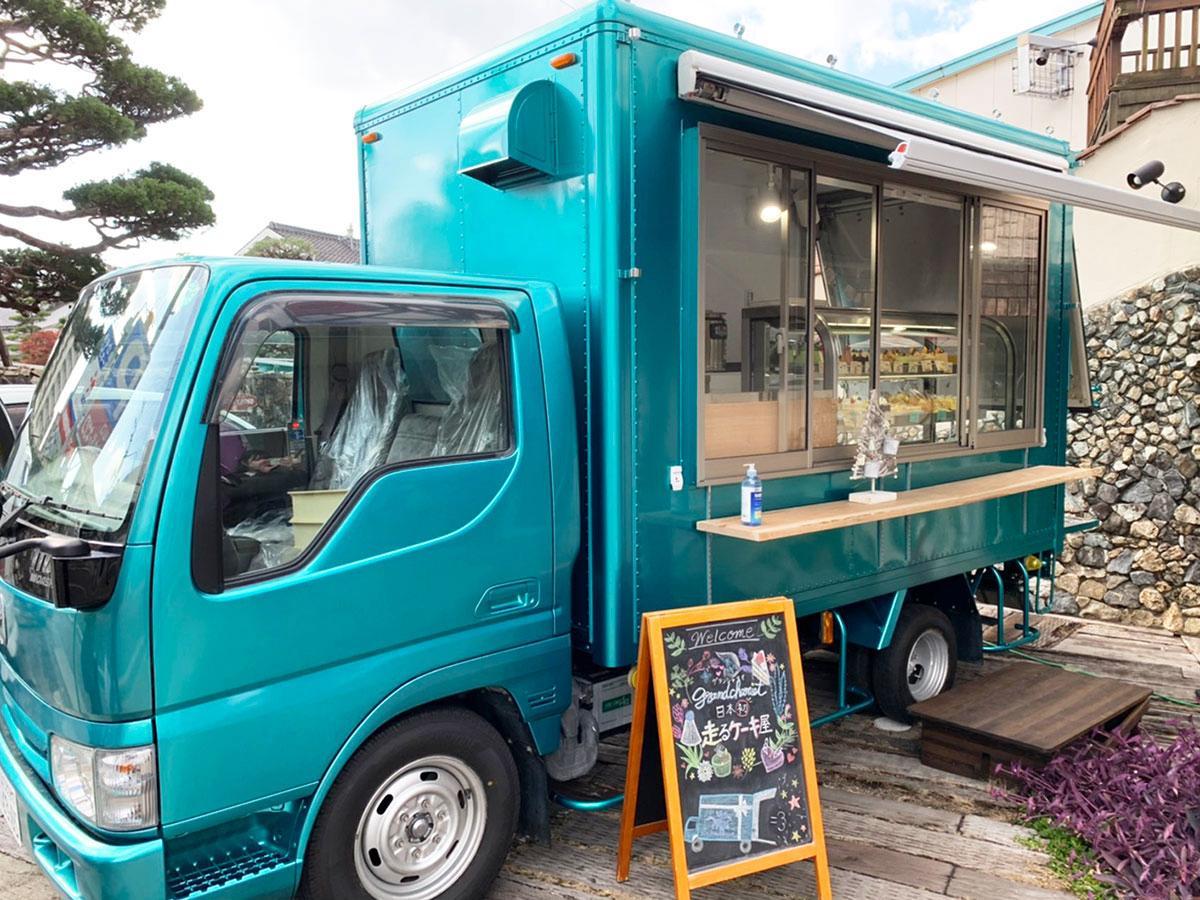 「グランシャリオ」のキッチンカー「走るケーキ屋」(写真提供=グランシャリオ)