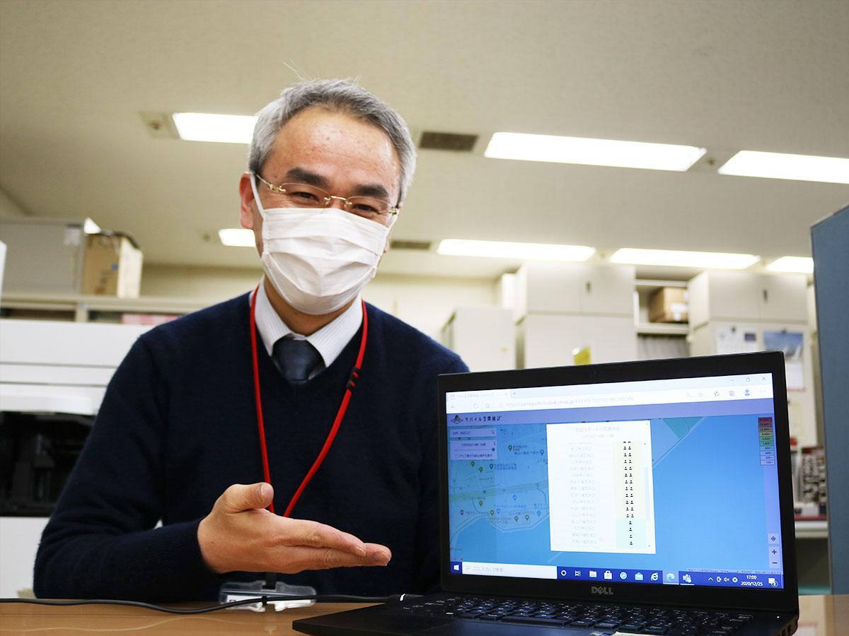 県政策企画課の堀泰志さん