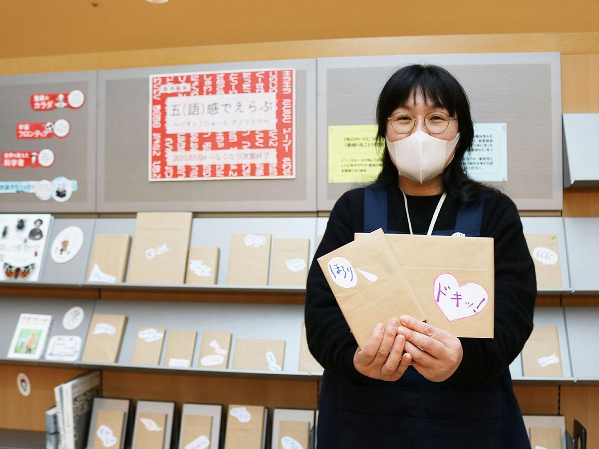 同館職員の藤本由美子さん