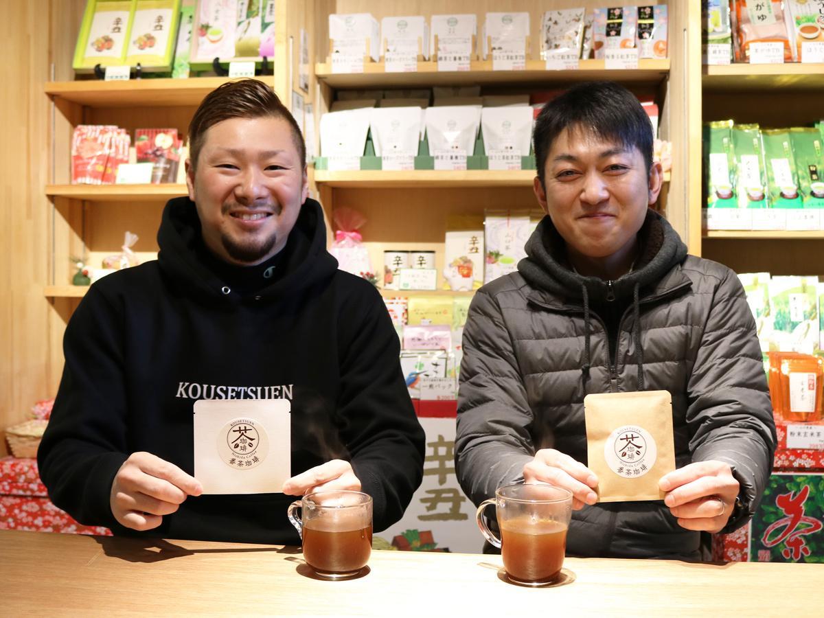 「コーヒーとお茶の良さを引き立たせることができた」と高津さん(左)と西田さん