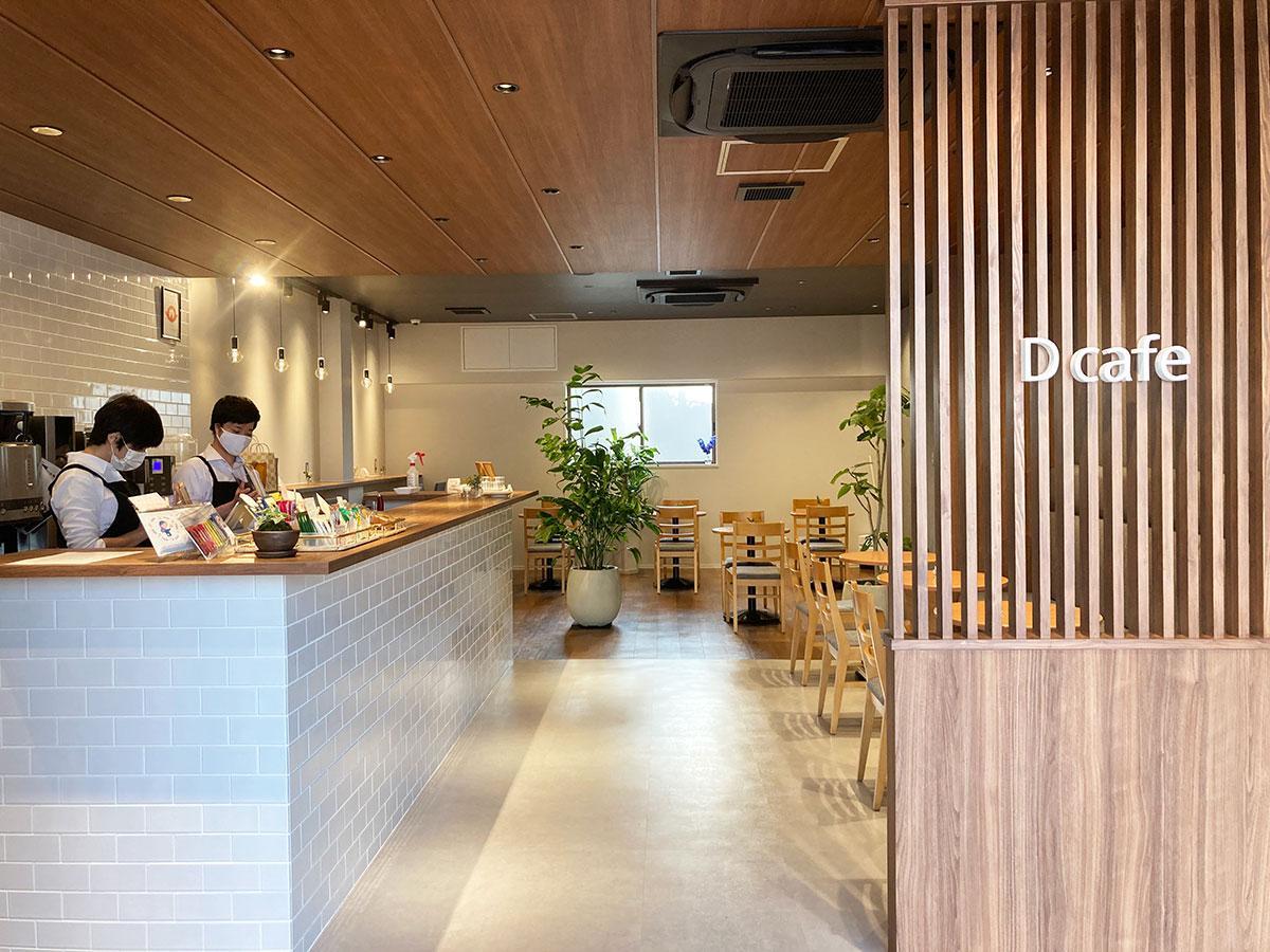 「ハレパン」横にオープンした「D cafe」の店内