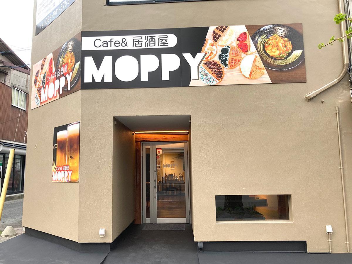 カフェ&居酒屋「MOPPY」の外観