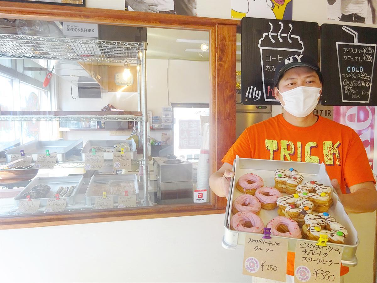 「ドーナツで幸せな気持ちになってほしい」と店主の古賀さん
