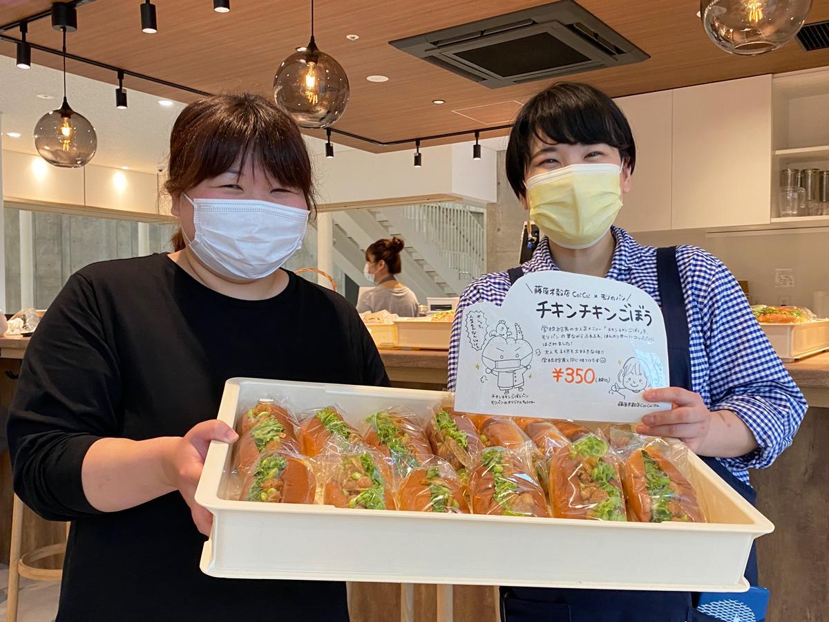 コラボした「モリのパン」森さん(右)と「藤原米穀店coi coi」藤原さん