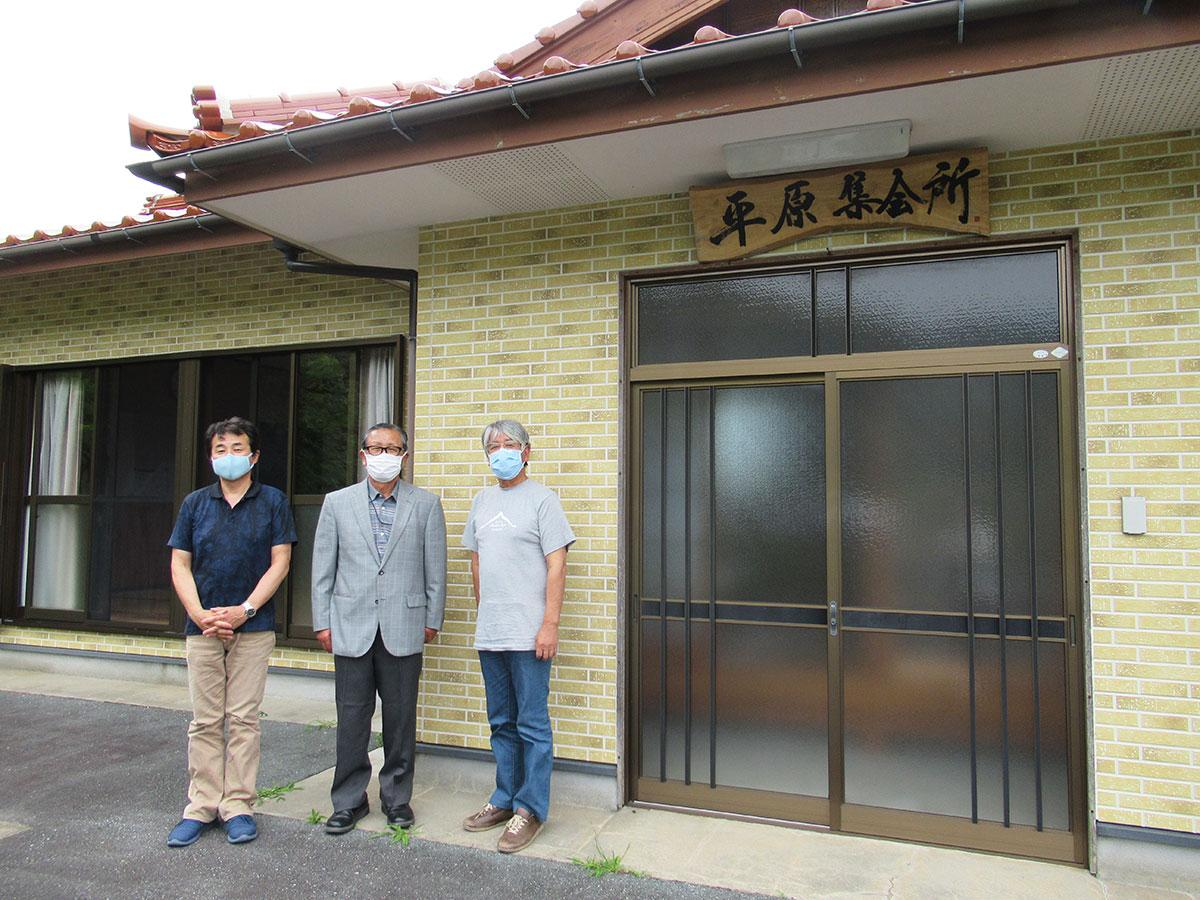 「体験してもらうことで小野のイメージアップになれば」と末田昭男会長(写真中央)