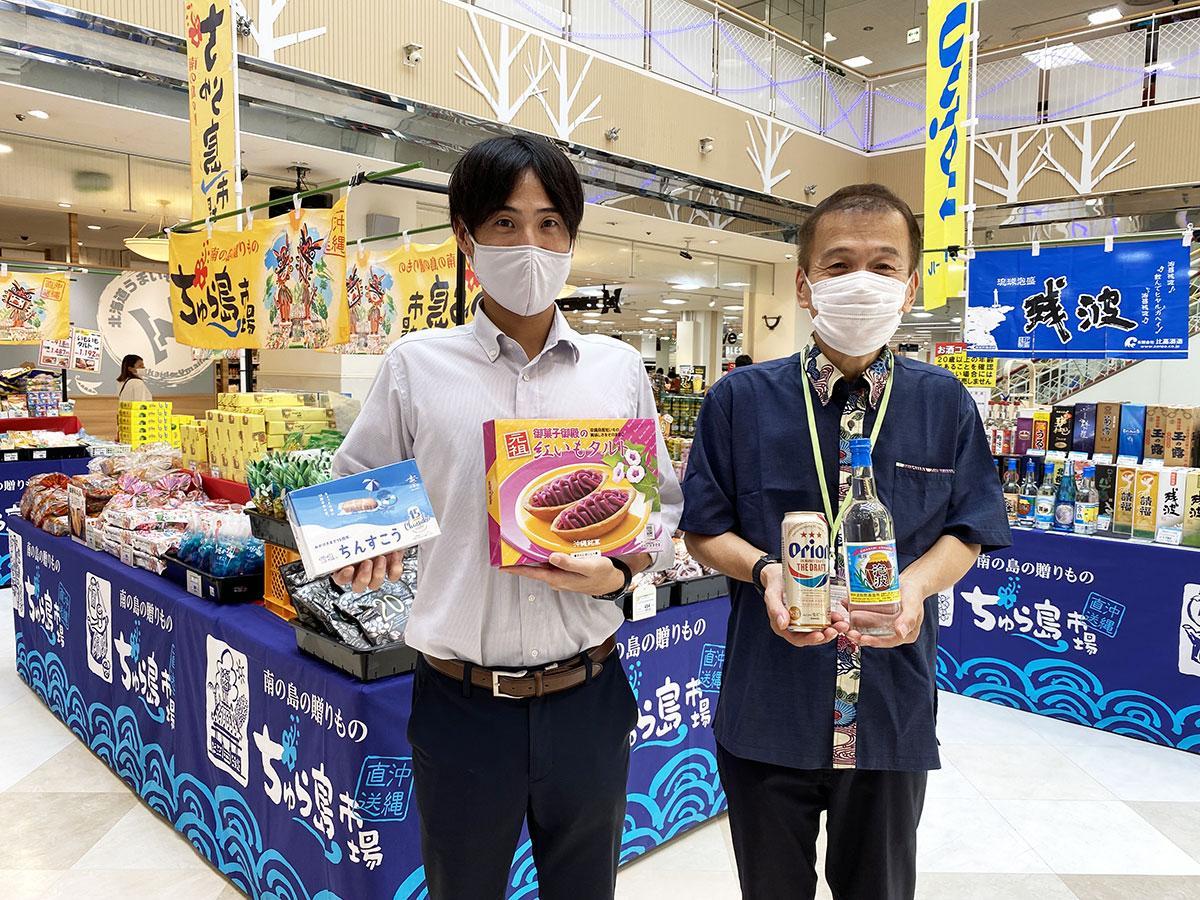 「沖縄の風を感じてもらえたら」と土井升太さん(左)と同展を手掛けるエス・ティ商事の田中浩さん