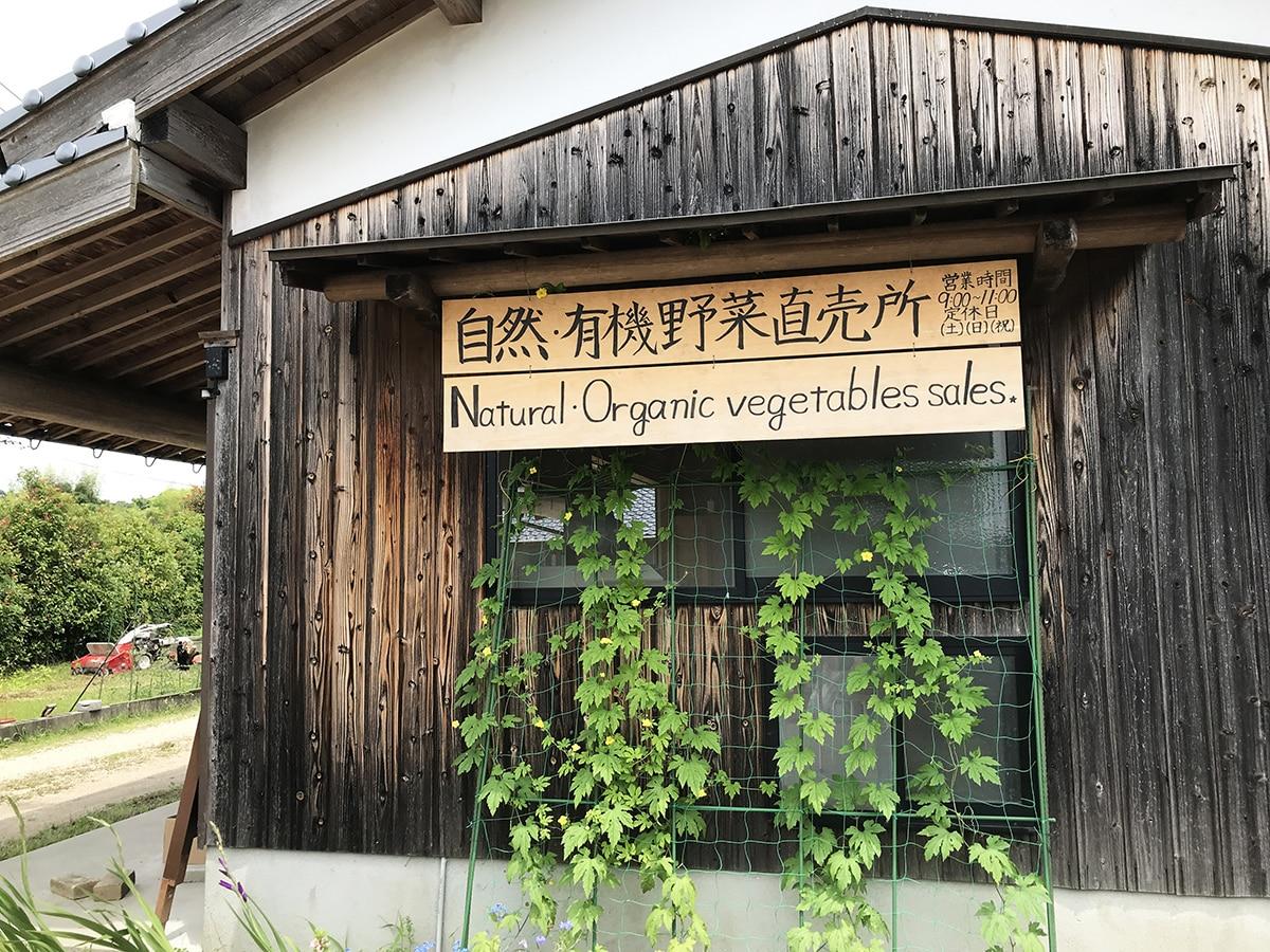 天気 予報 山陽 小野田 市