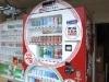 山口・阿知須の自販機に「札幌らーめん缶」-口コミで人気に