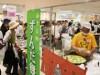 山口井筒屋で「北海道と東北の物産展」 宮城名物「ずんだ餅」に行列も