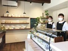 山陽小野田・厚狭に「本屋さんのシフォンケーキ」 カフェから業態変更