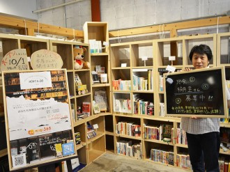山口にブックマンション「HONYAらDO」 小さな本屋が集合、mirai365内に出店