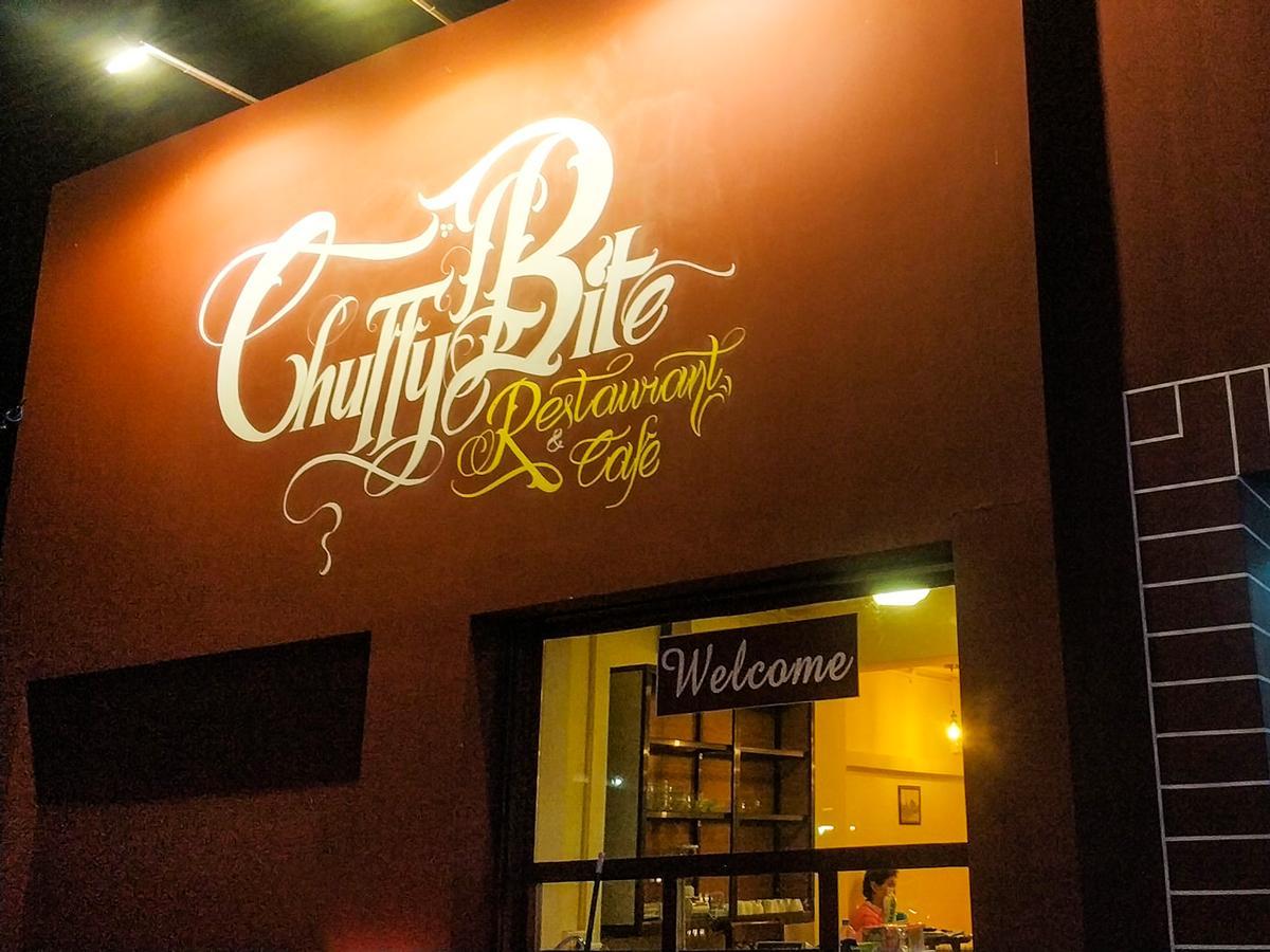 「Chuffy Bite Restaurant」の外観