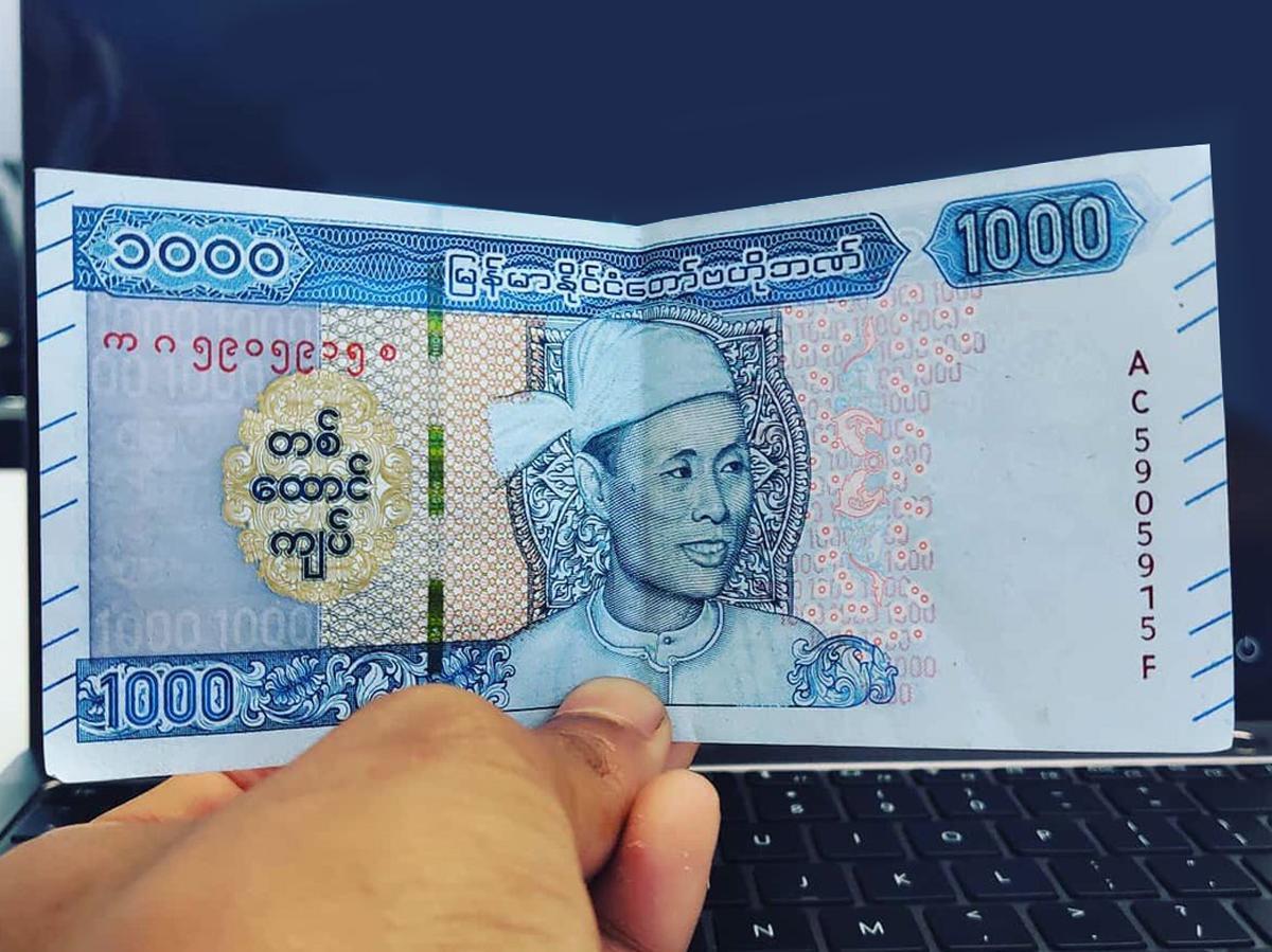 1,000Ks(チャット)の新紙幣