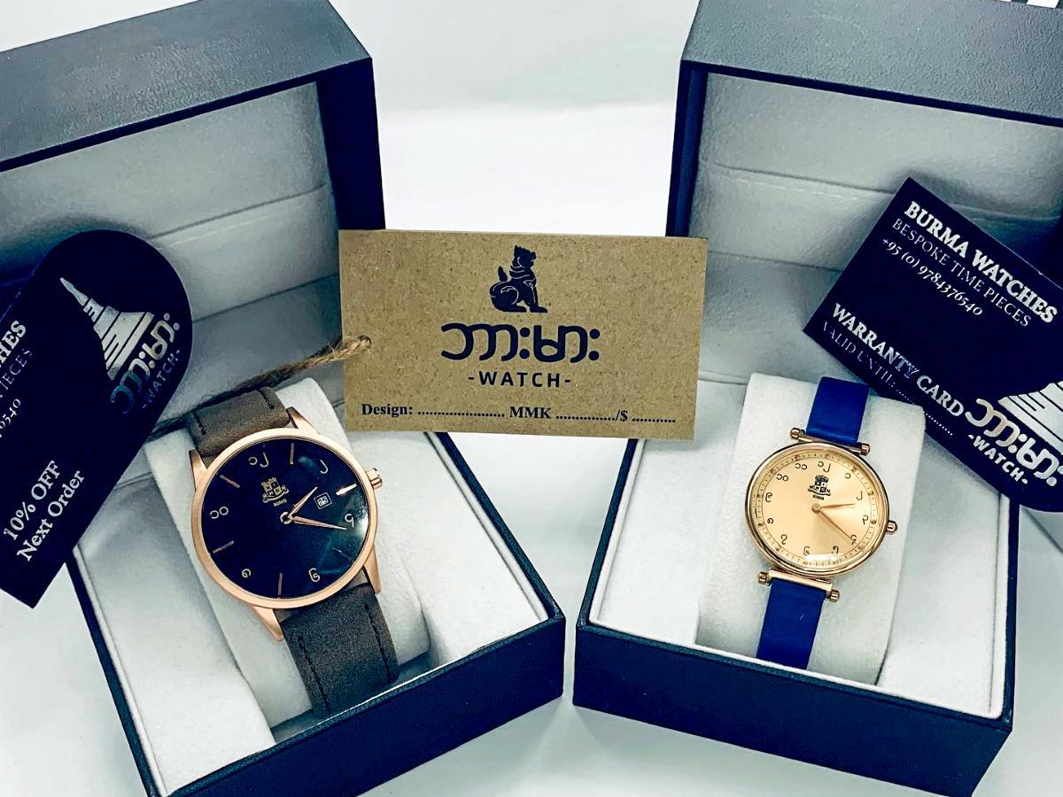 「Burma Watches」の商品