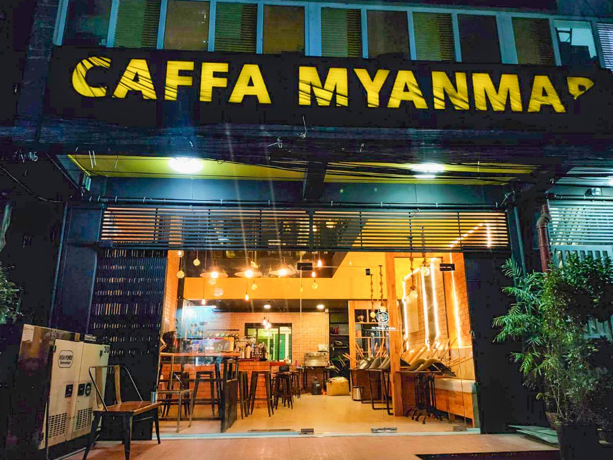 「Caffa Myanmar」の外観