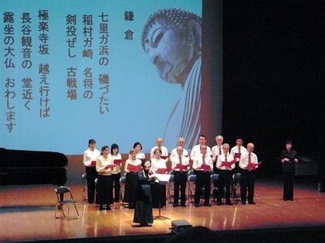 「唱歌でつづる近代日本の歩み」をテーマに開催された「歌うシンポジウム」