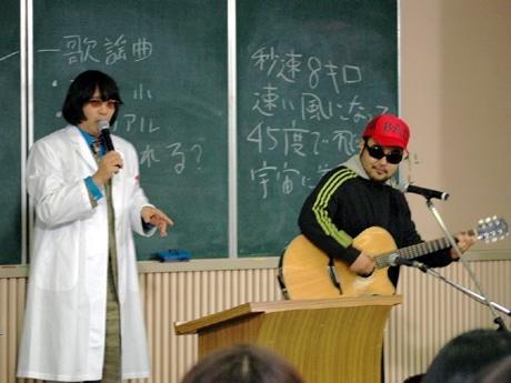 前回の「ロックの学園2007」授業風景(写真=Reiko Oka)