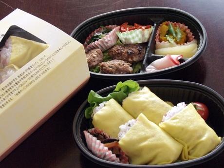 横須賀の女子中学生3人が考案した「さっぱりしそつくね弁当」