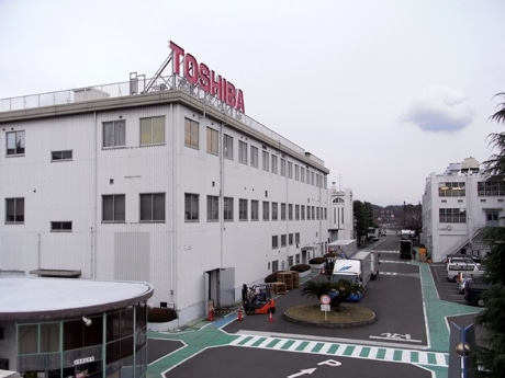 東芝ライラックが本社を移転する横須賀事業所