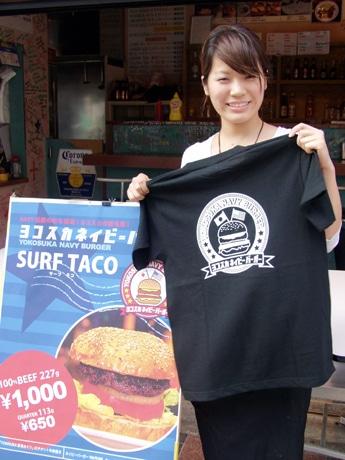 新発売された「ヨコスカネイビーバーガー」のTシャツ