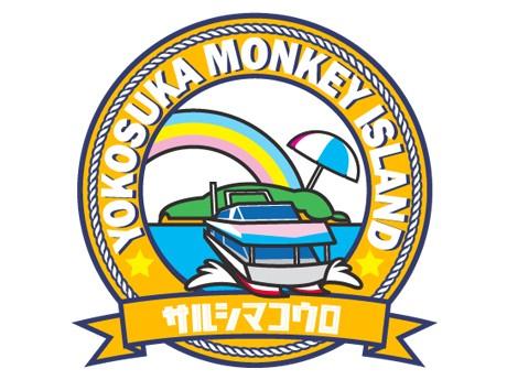 新しくできた「猿島航路」のロゴマーク