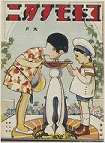大正・昭和期の絵雑誌「コドモノクニ」1930年9月号の表紙(画・岡本帰一)