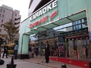 横須賀・さいか屋南館に大型カラオケ店「横須賀中央クラブ」-県内最大の753席