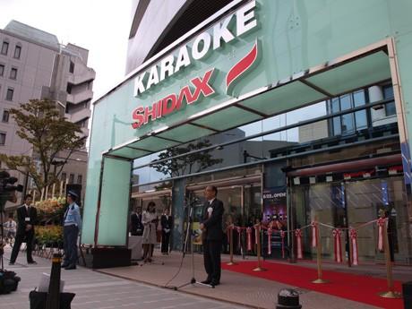 神奈川県内最大のレストランカラオケ店「シダックス横須賀中央クラブ」