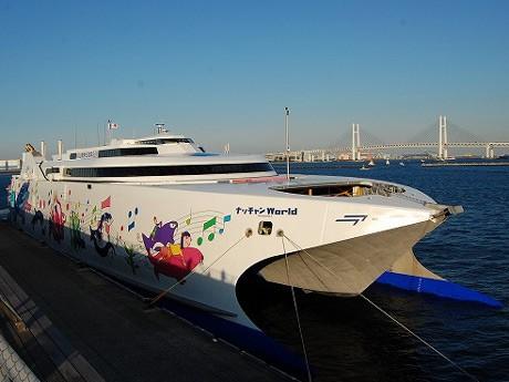 横浜港に入港した双胴型高速フェリー「ナッチャンWorld」