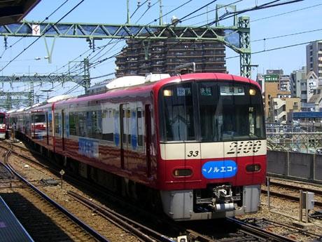 京急の環境イベント電車「ノルエコ」。車内ポスターなどでエコについての取り組みを紹介。
