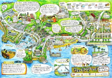 横須賀美術館が作成したウオーキングマップ。話題の「走水パワースポット」なども紹介。