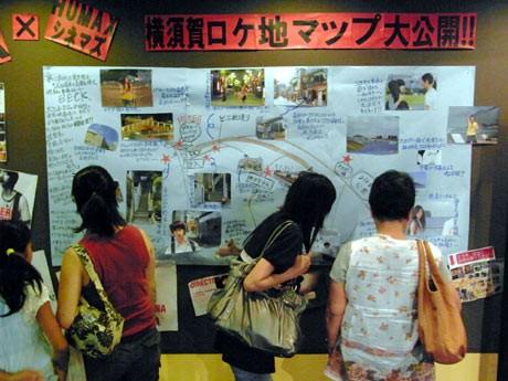 横須賀HUMAXシネマズの入口で、映画「BECK」の横須賀ロケ地マップを公開中。リーフレットも配布している。