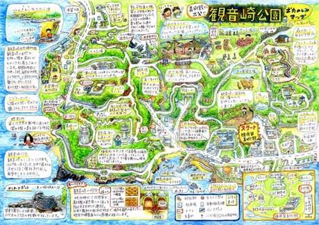 横須賀美術館のスタッフらが手作りした「観音崎おたのしみマップ」が好評