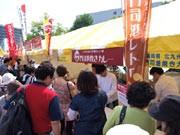 ご当地カレー人気No.1は「門司港焼きカレー」-横須賀カレーフェスに5万6千人