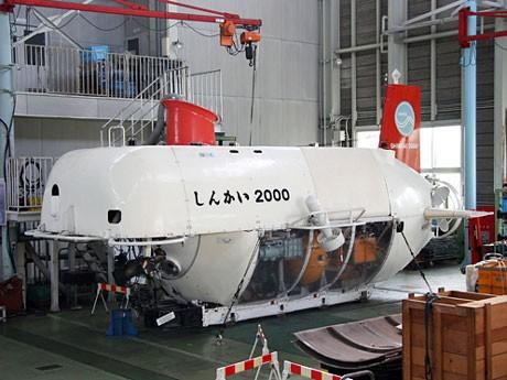 日本初の有人潜水調査船「しんかい2000」のコックピット見学会も(写真提供=JAMSTEC)