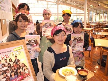 県立保健福祉大学・食育サークル「シーラボ☆」の女子大生らが健康ランチを提供