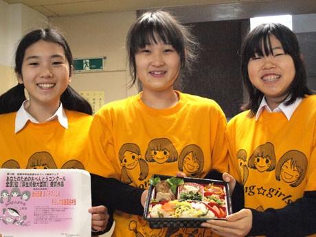 長井中学「long☆girls~二代目」チームの3人が考えた「まぐろづくし&ちらし弁当」が商品化