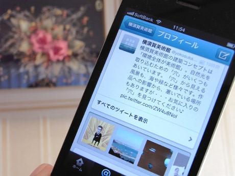 展覧会やイベント情報などを発信する横須賀美術館のツイッター