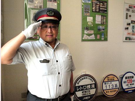 「横須賀線の魅力をPRできれば」と横須賀駅長・寺田義行さん