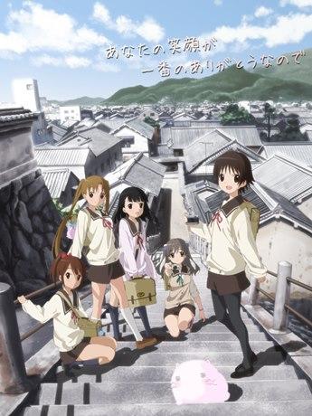 TVアニメ「たまゆら」のワンシーン(©2013 佐藤順一・TYA / たまゆら製作委員会)