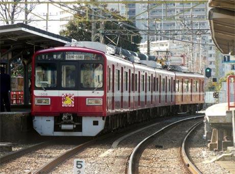 川崎大師駅に停車する大師線1500形電車