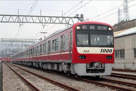 鉄コンイベントで使用される京急「新1000形」車両