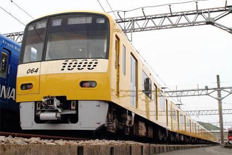 注目の黄色い電車「KEIKYU  YELLOW  HAPPY TRAIN」で鉄コンイベント