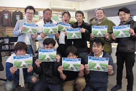 「三浦半島大収穫祭」を呼び掛ける飲食店メンバー