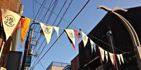 三崎ファンを増やし、アートや音楽で交流する「三崎開港祭」