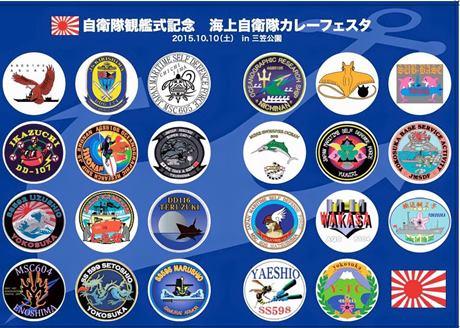 23種類の海自艦船カレーを提供する「海自カレーフェスタ」