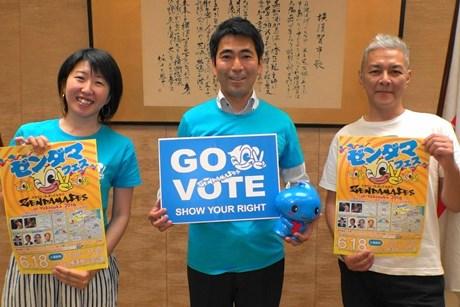 吉田雄人・横須賀市長(中央)から「応援メッセージ」を貰った実行委員会メンバー